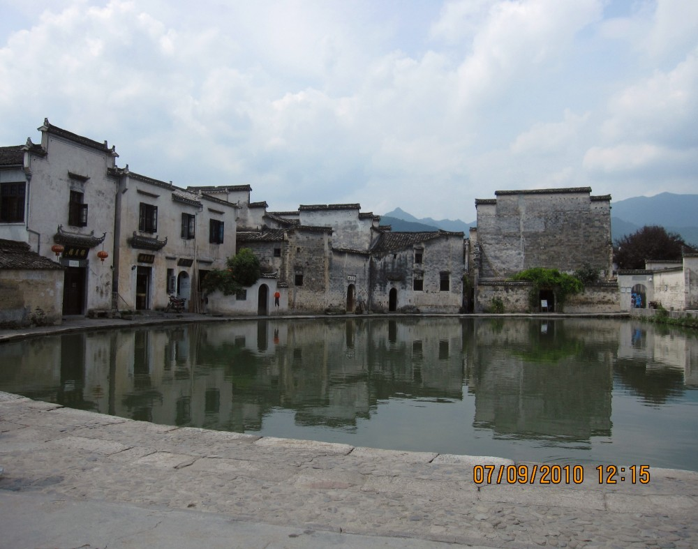 宏村 - 月沼 Moon Pool, Hongcun