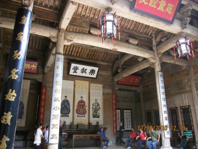 Hall, Hongcun
