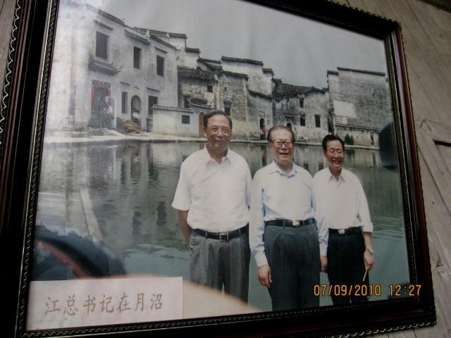 Jiang Zhe Ming, Hongcun